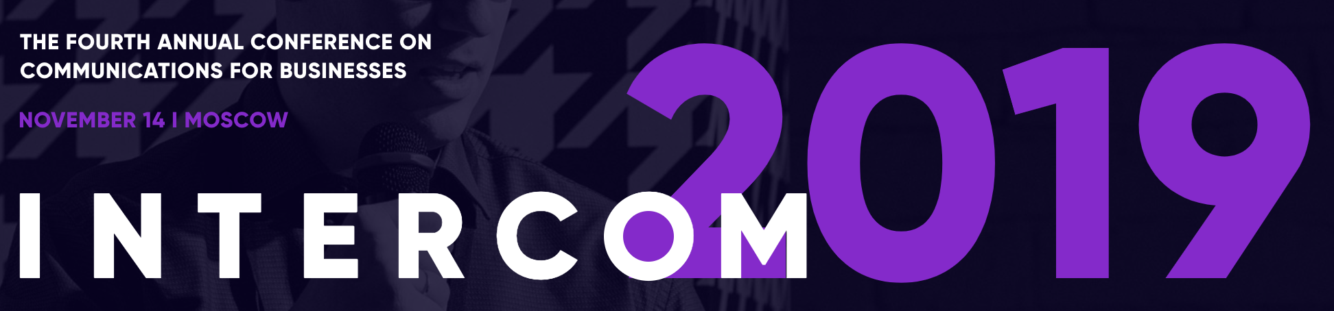 INTERCOM '19 will take place in Moscow in November